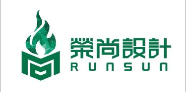 深圳市荣尚设计有限公司