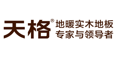 浙江菱格木业有限公司