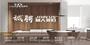江苏罗格森木业
