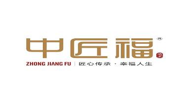 广东中匠福老龄用品科技有限公司