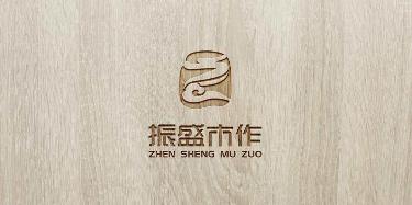 台州市黄岩振盛工艺品厂