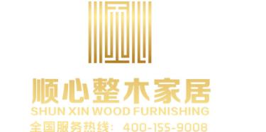 安徽顺心木业有限公司