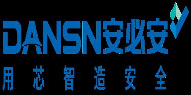 安必安新材料(广东)有限公司