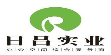 南昌日昌实业有限公司