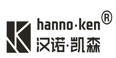 汉诺凯森家具有限公司